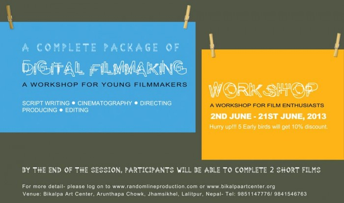 Digital Filmmaking Workshop