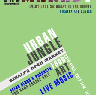 BAC Monthly Art and Artisan Market: Urban Jungle