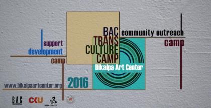 trans-culture-camp