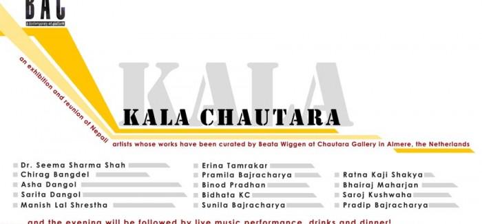 Kala Chautara
