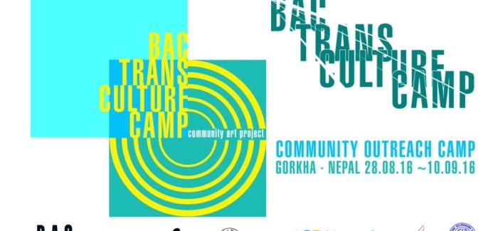 Community Outreach Camp Gorkha