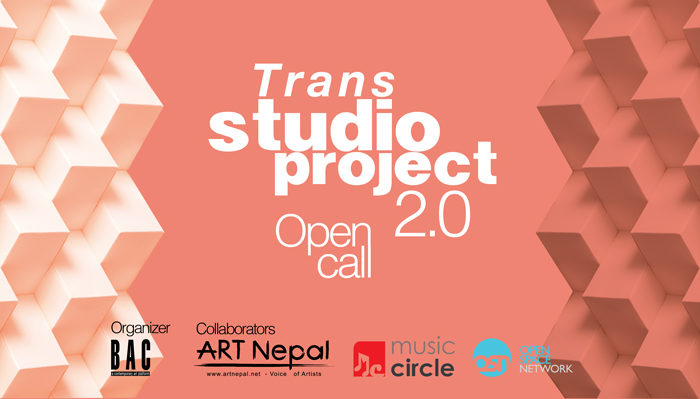 Open Call for participations for Trans Studio Project 2.0