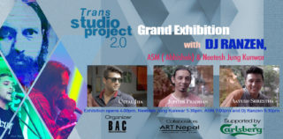 Trans Studio Project 2.0 Exhibition