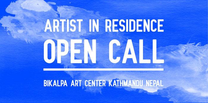 Artist-in-Residence Open Call 2019