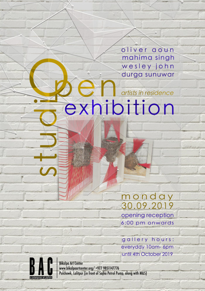 AIR Open Studio Exhibition 2019