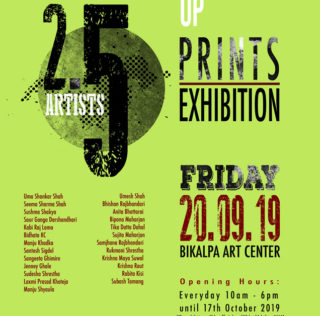 Pop Up PRINTS Exhibition