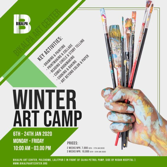 Art Camp at Bikalpa Art Center