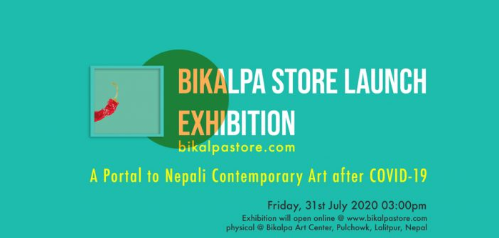 A Portal to Nepali Contemporary Art after COVID-19