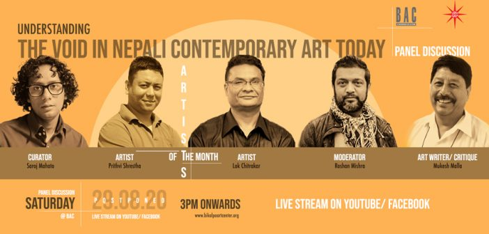 'Understanding the Void in Nepali Contemporary Art Today', Panel Discussion