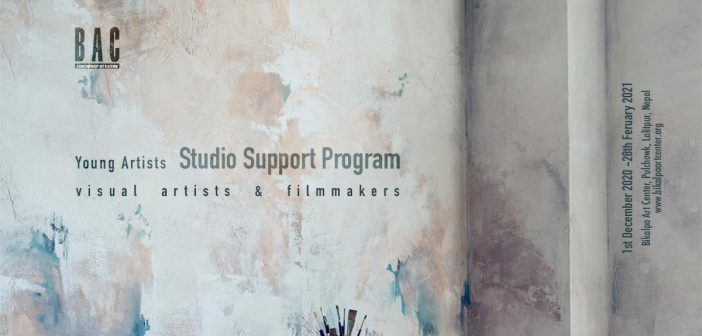 Open Call for young artists, Studio Support Program!
